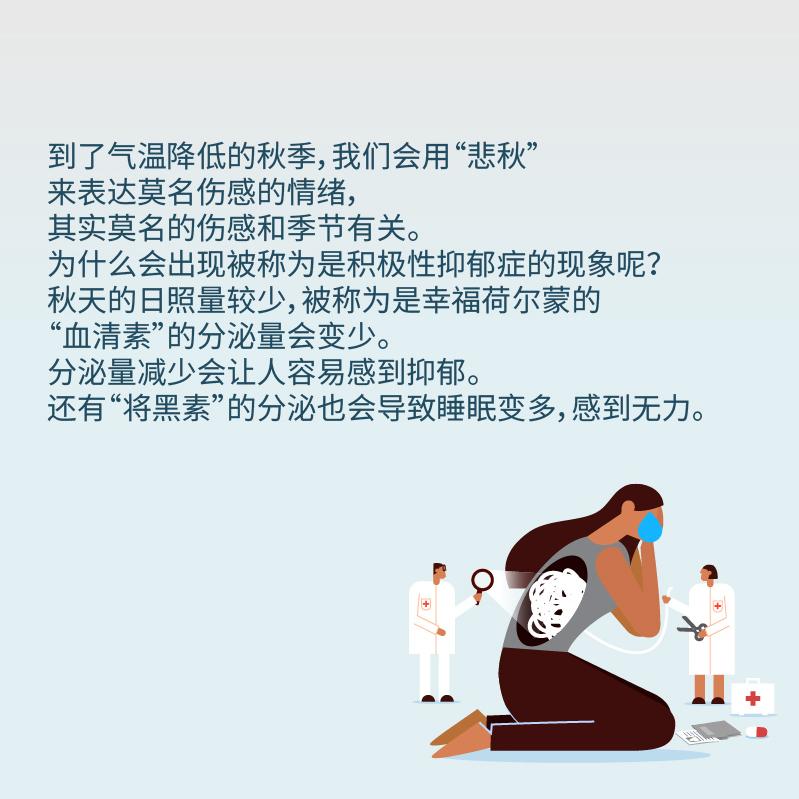 7106247b9332bee88bcc6be73475e2af_1576800544_66.jpg